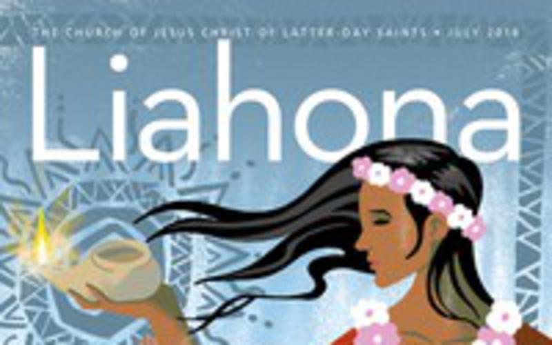 Liahona July