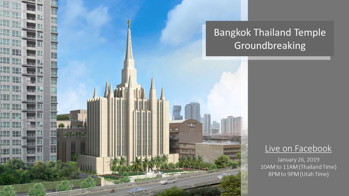 พิธีเบิกดินพระวิหารกรุงเทพ ประเทศไทย