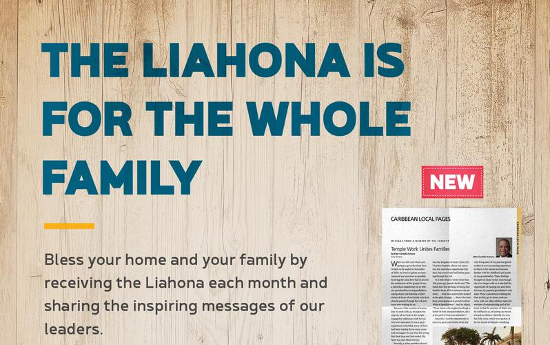 The Liahona is for the whole family!
