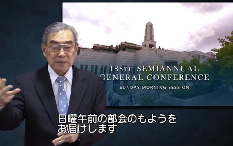 2018年10月総大会字幕付き動画