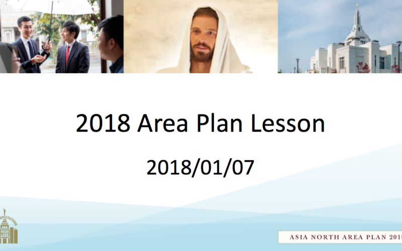 Area Plan PPT