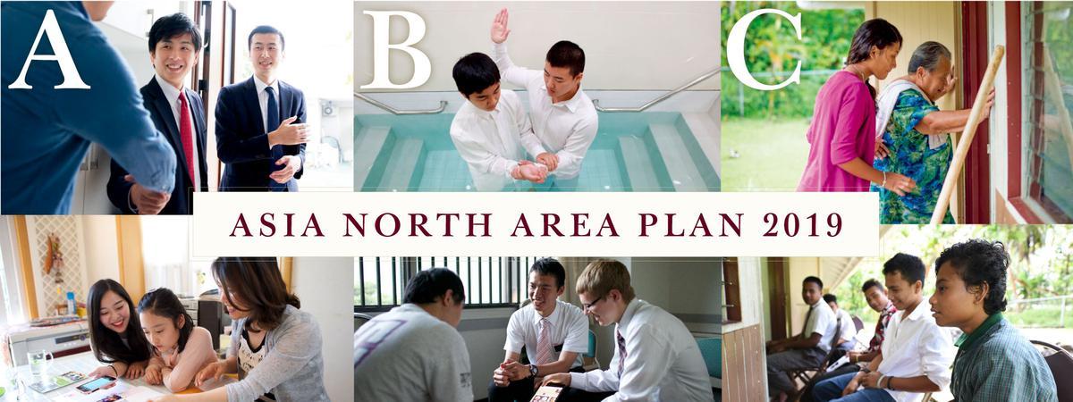 Area Plan 2019 Asia North Area