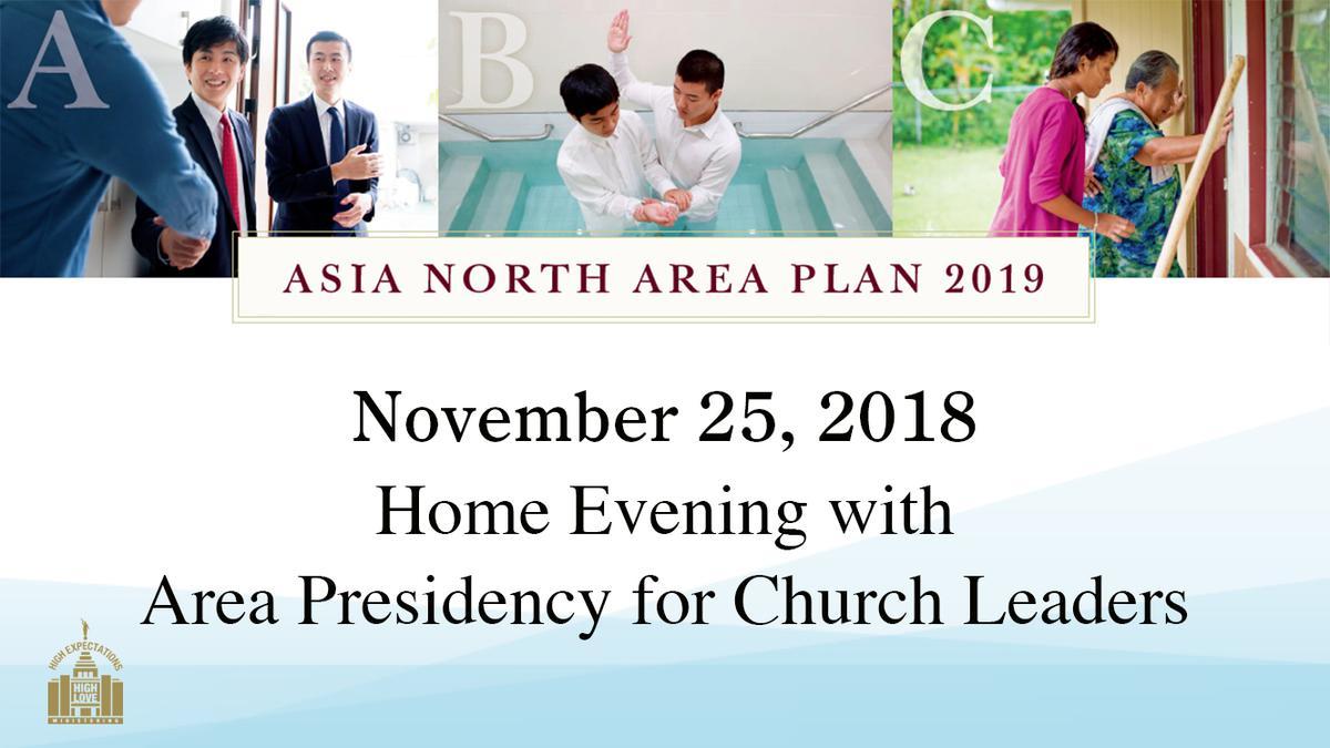 Area Plan 2019