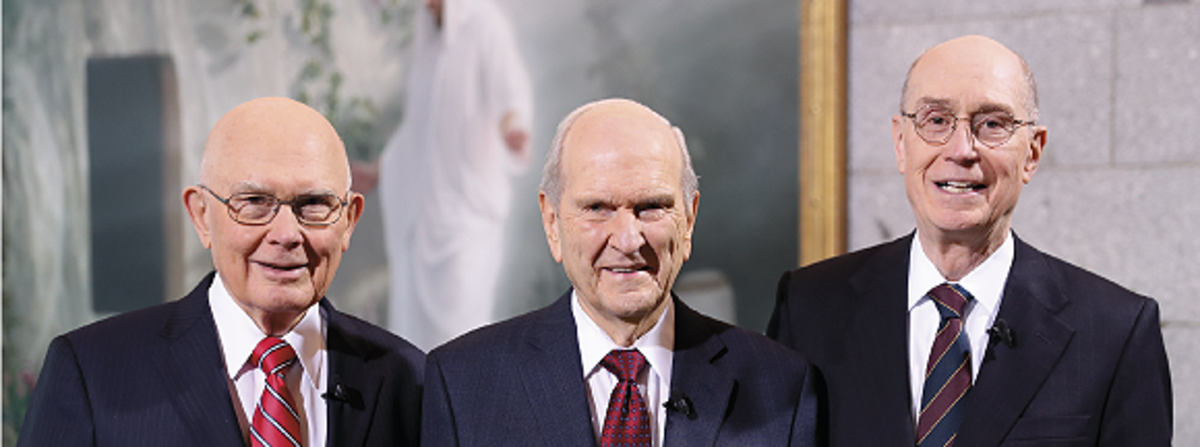 2018 first area presidency