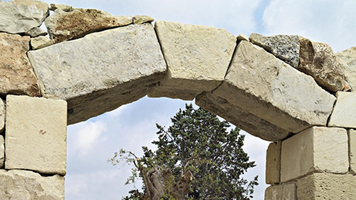 돌로 만든 아치