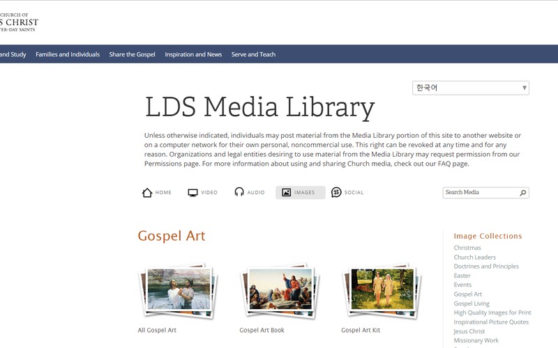 교회와 관련된 미술작품, 이미지 등을 다운로드 할 수 있습니다