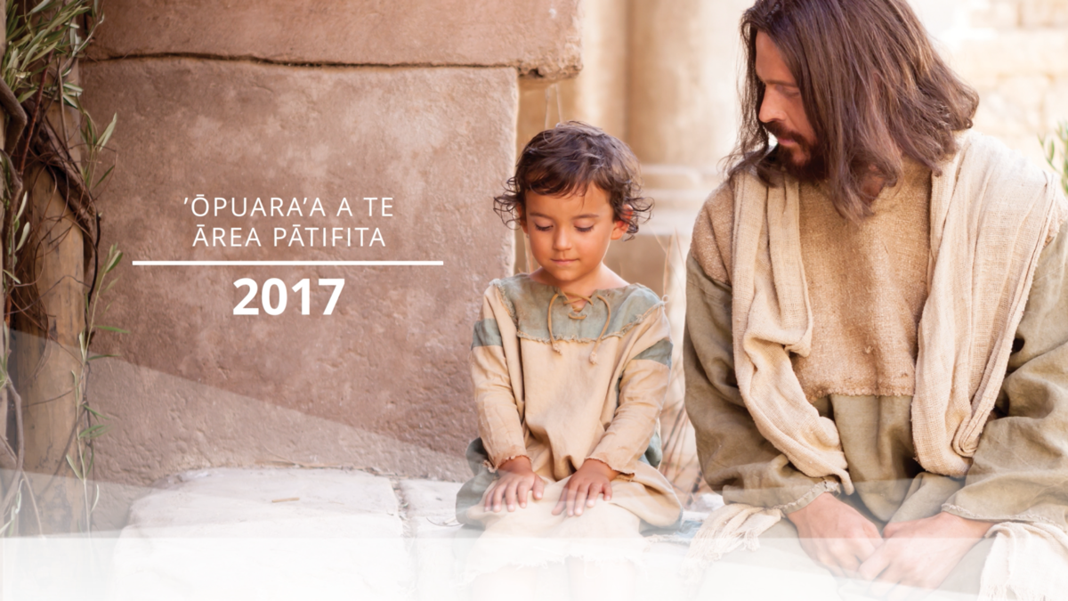 'ŌPUARA'A A TE ĀREA PĀTIFITA | 2017