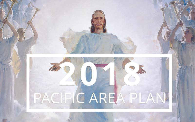 Pacific Area Plan 2016