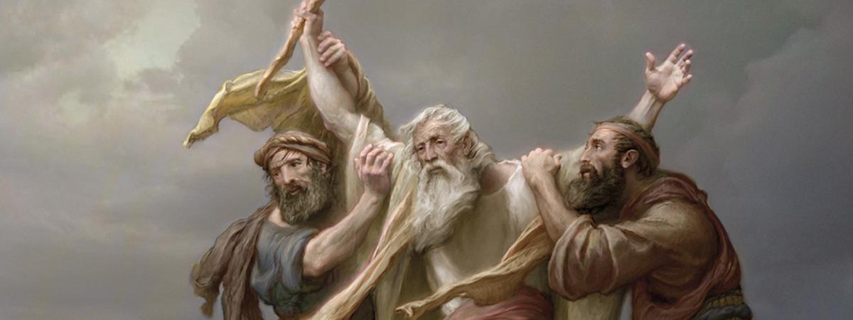 Aarón y Hur sosteniendo las manos de Moisés para apoyarlo como profeta.