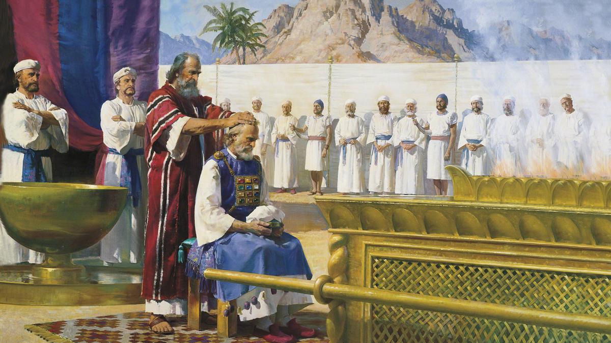 Moses bendice Aarón