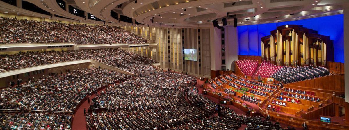Виступи з Генеральної конференції