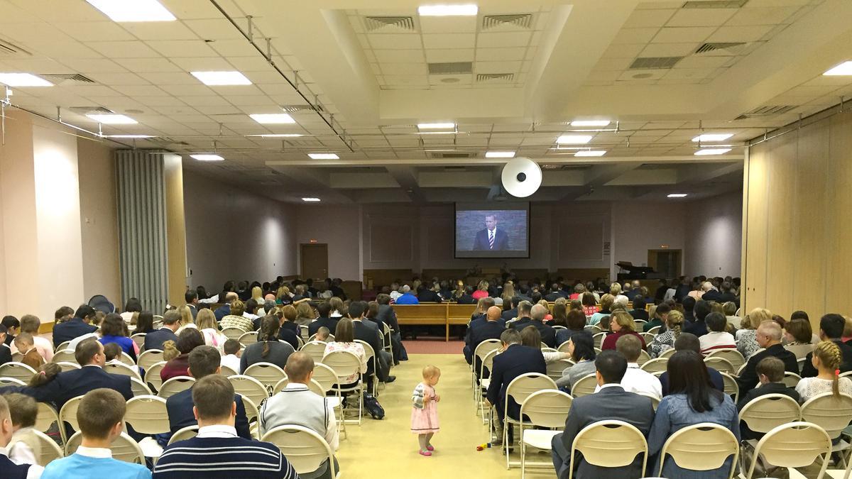 Трансляция конференции нескольких кольев