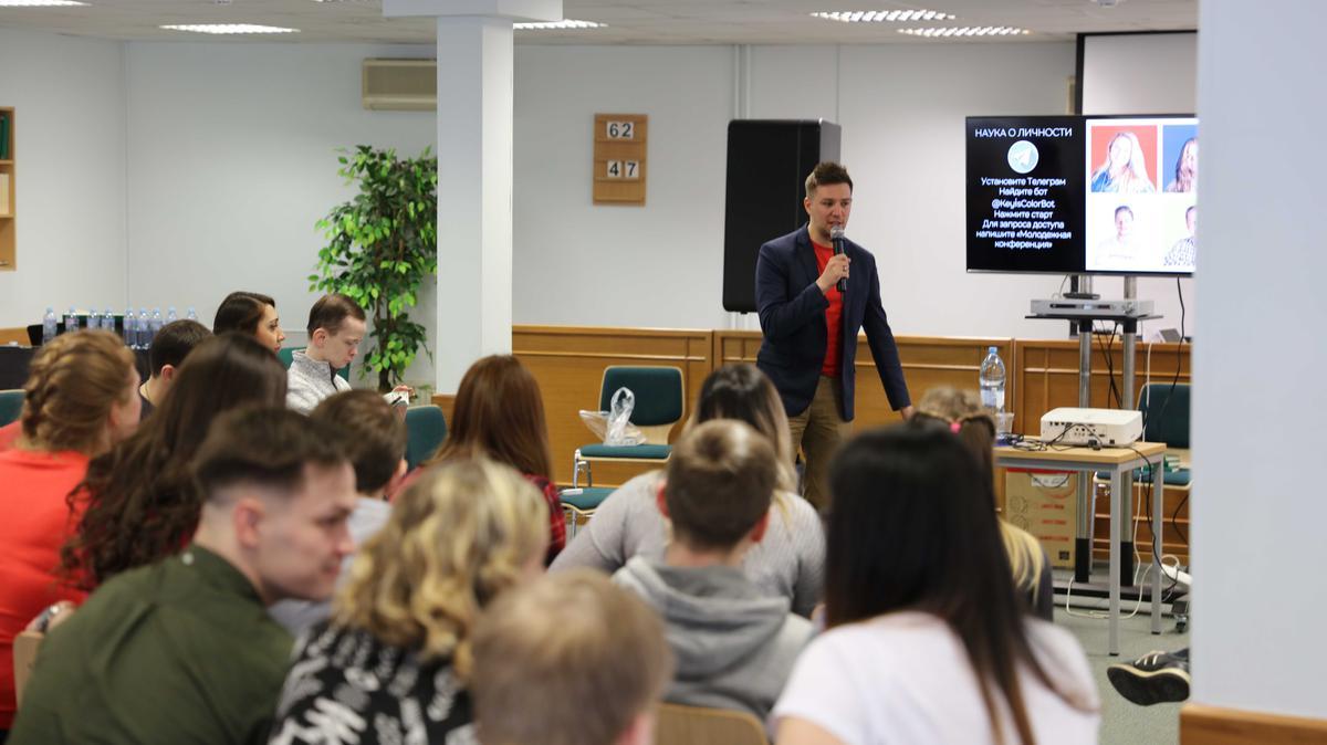 Молодежная конференция мини-формата, Москва 23-25 февраля 2018 г.