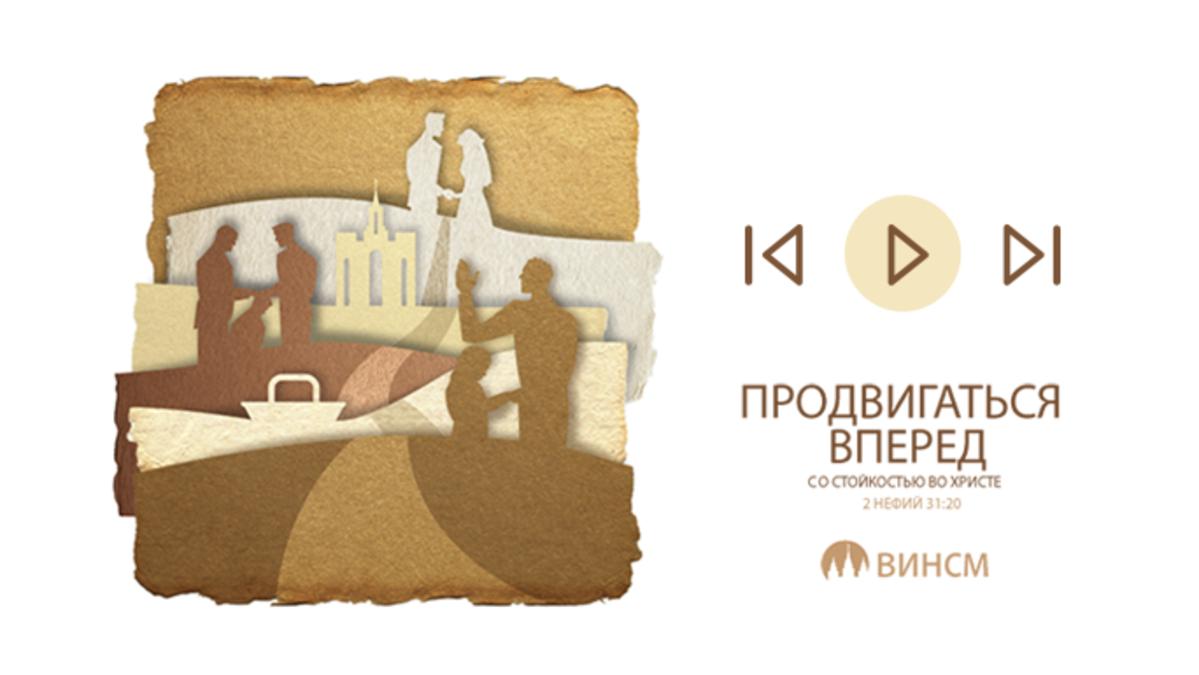 Альбом для молодежных мероприятий в 2016 на русском!