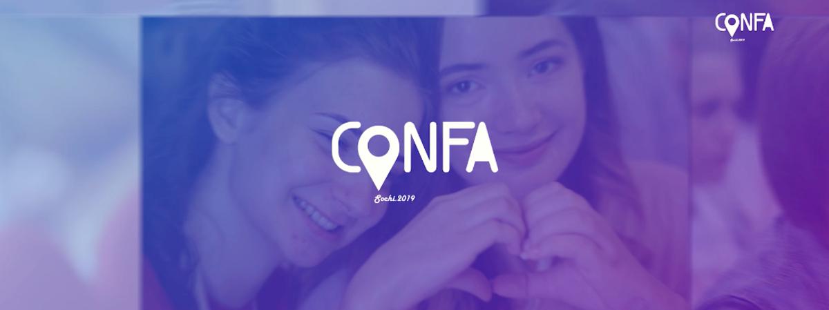 Молодежная конференция 2019 (видео)