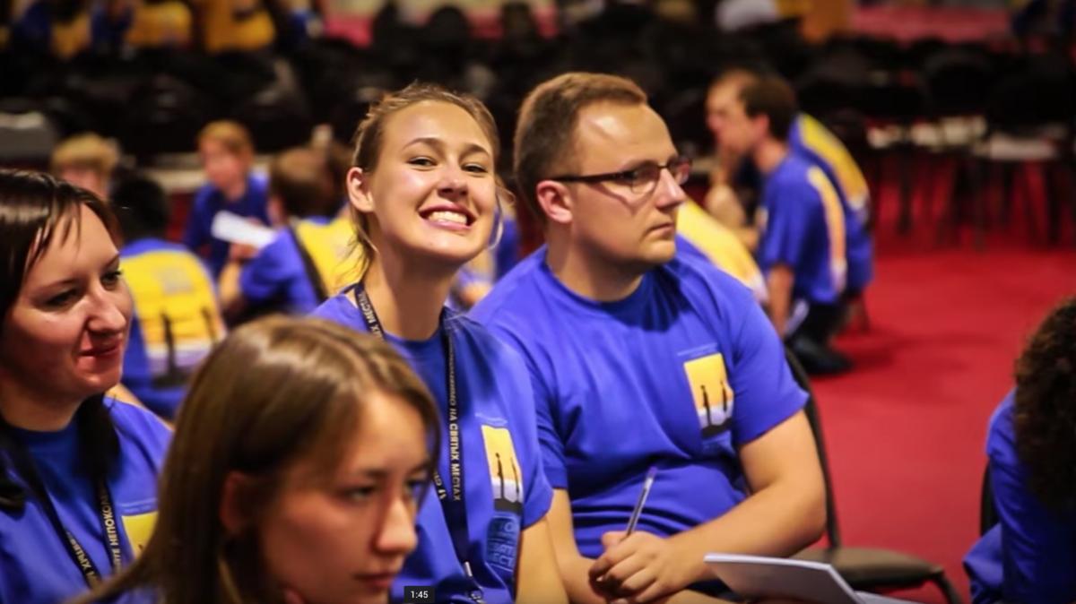 Мормоны и молодежная конференция