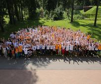 Молодежные конференции