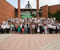 Молодежная конференция в Москве