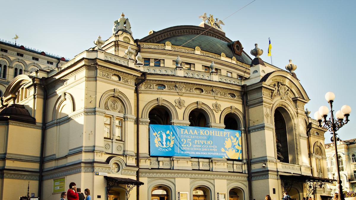 Гала-концерт в честь 25-й годовщины Церкви на Украине
