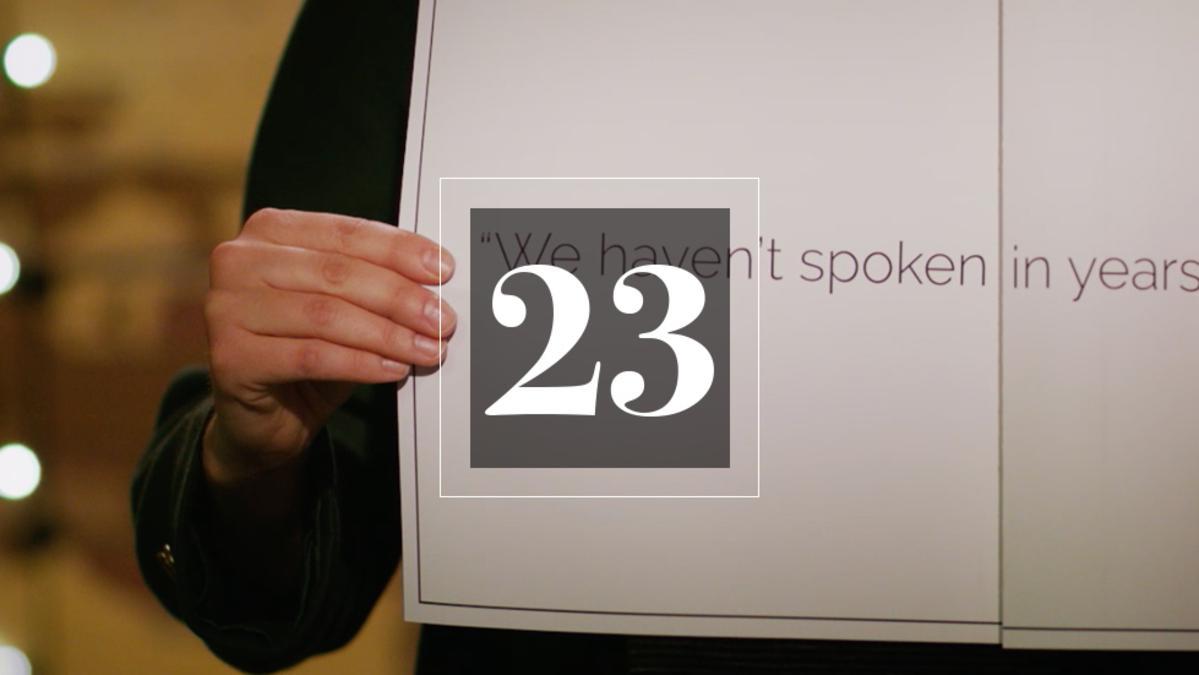 23 грудня