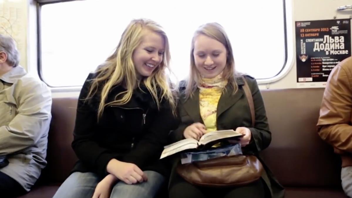 Делиться книгой Мормона с друзьями и знакомыми