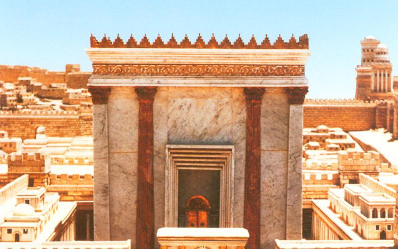 118: Храм в древности
