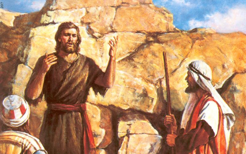 207: Иоанн проповедует в пустыне