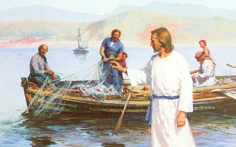209: Призвание рыболовов