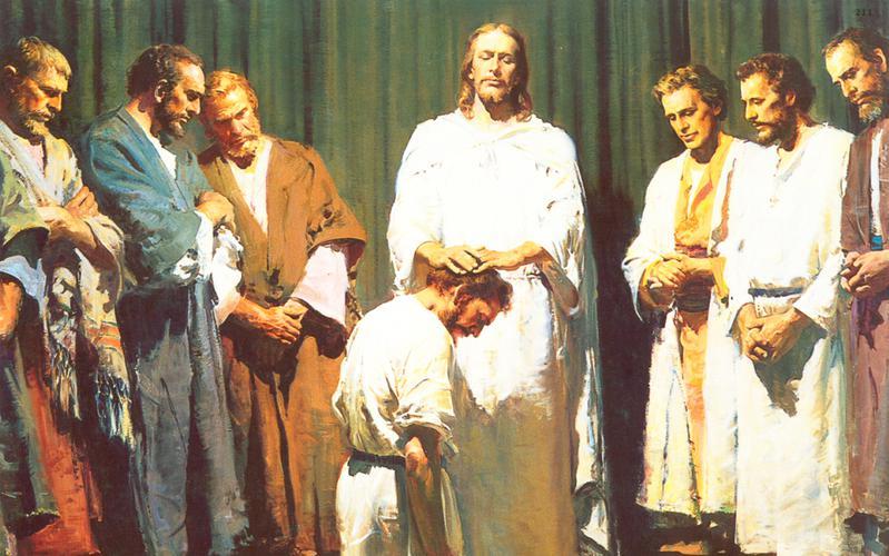 211: Христос посвящает Апостолов