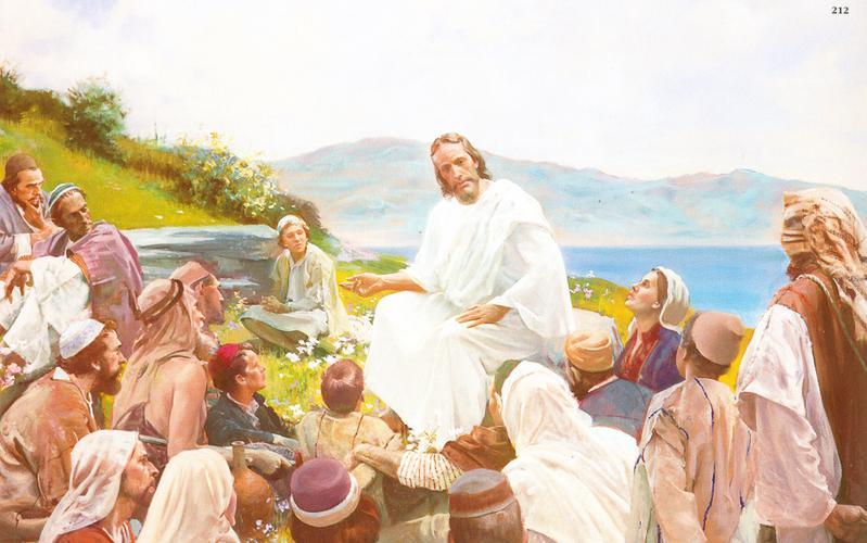 212: Нагорная проповедь