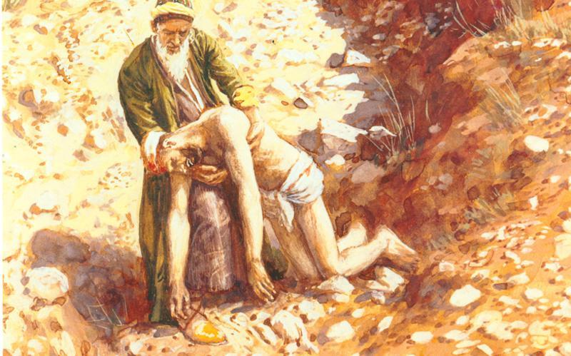 218: Милосердный Самарянин