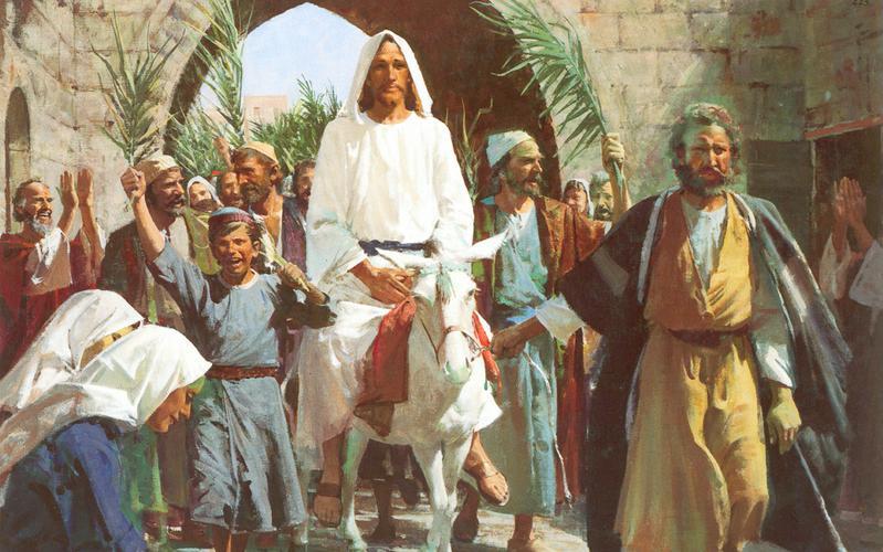 223: Торжественный въезд в Иерусалим