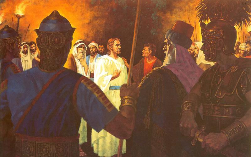 228: Иуда предает Иисуса