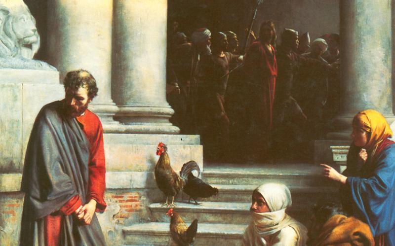 229: Отерение Петра