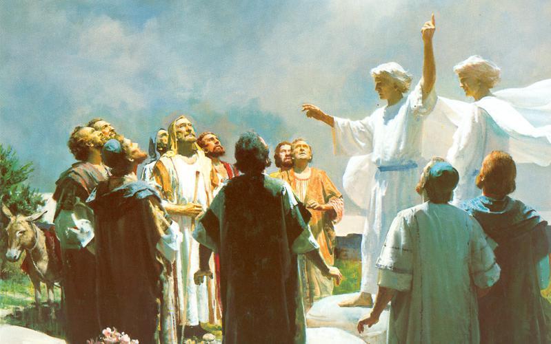 236: Вознесение Иисуса