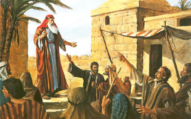 300: Легий пророчествует в Иерусалиме