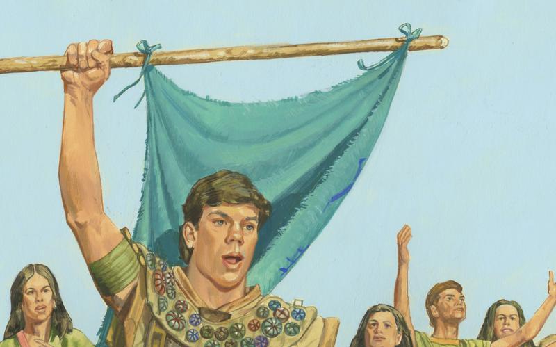 Рассказы из Книги Мормона