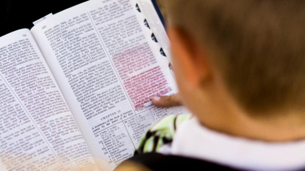 Светите писания онлайн на български език
