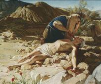 the-good-samaritan-82691-gallery-notice.jpg