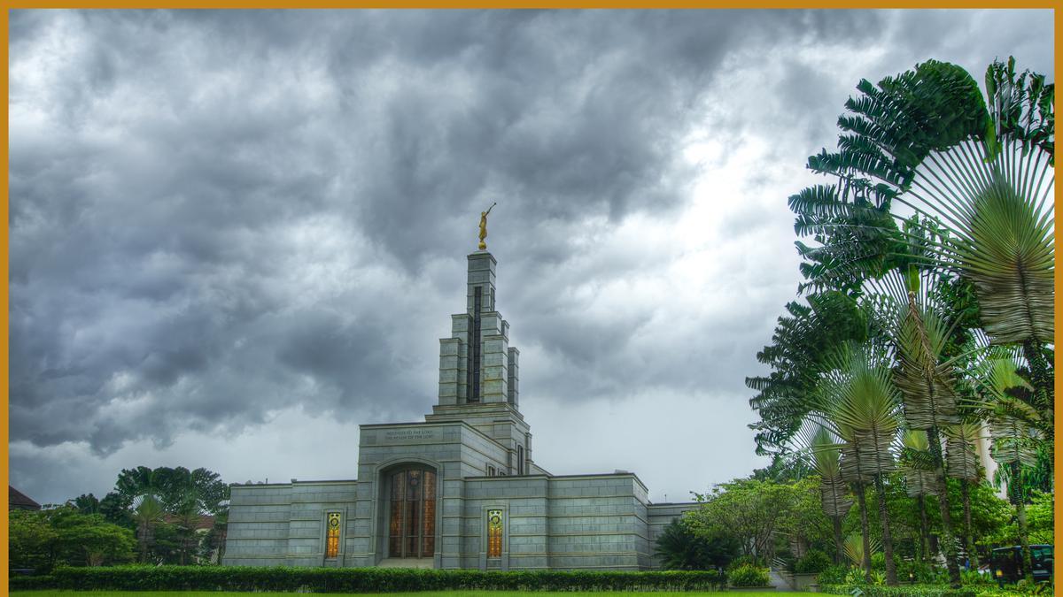 « Le Temple est une École Spéciale et Essentielle »
