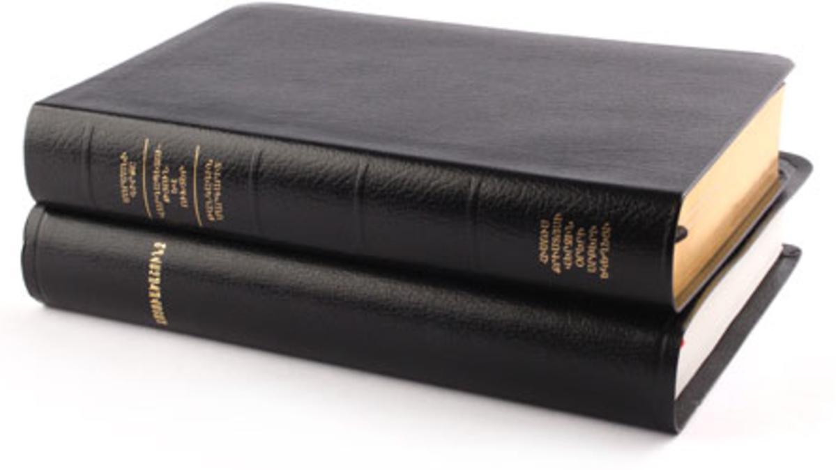 Մորմոնի Գիրք. Աստվածային ուղերձ