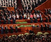 莊嚴集會中支持新任總會會長團