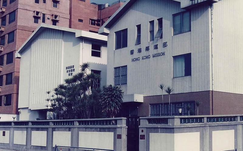 香港年度紀事