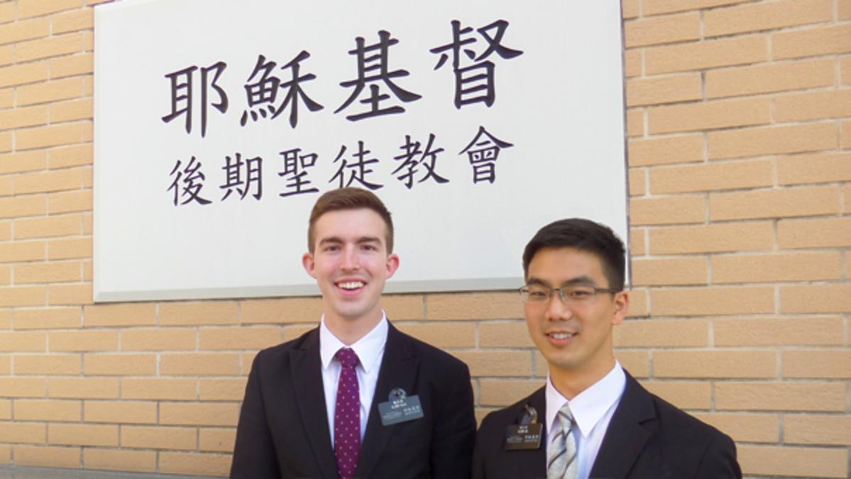本教會的傳教士 Our Missionaries