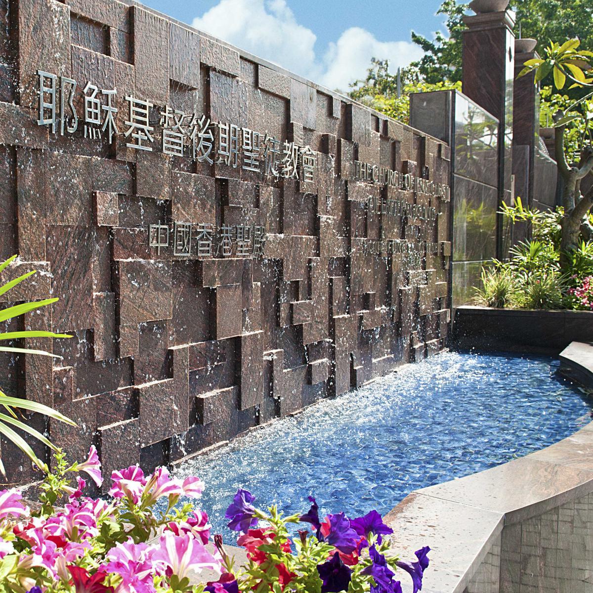 中國香港聖殿04