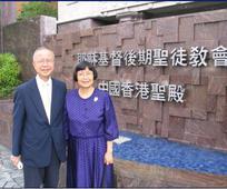 e1031-temple-president.jpg