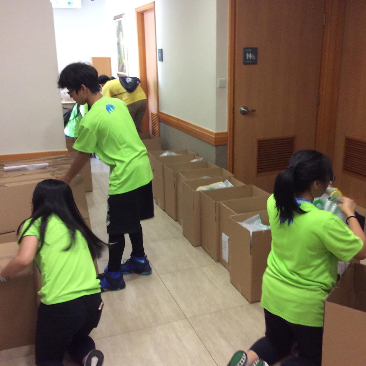 香港2017鞏固青年大會9