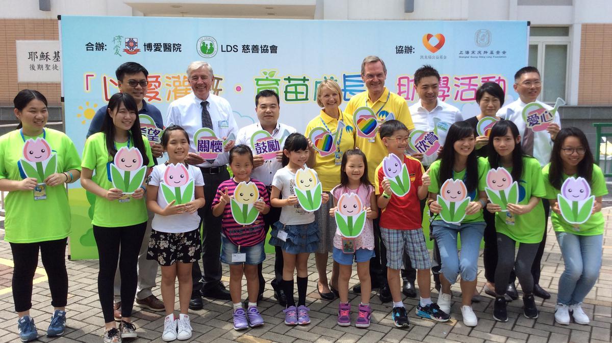 香港2017鞏固青年大會11