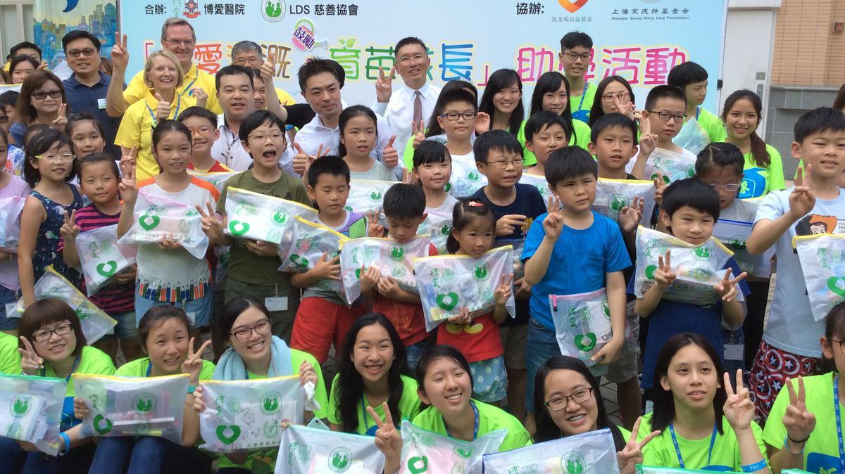 香港2017鞏固青年大會12