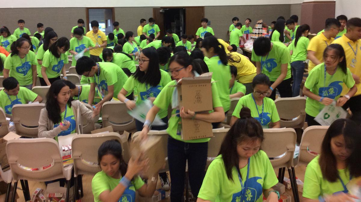 香港2017鞏固青年大會8